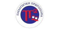 παιδαγωγική-πρωτοπορία-logo